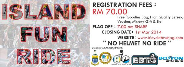 island Fun Ride 2014_banner