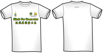 climb for green_shirt_accessed 4 march